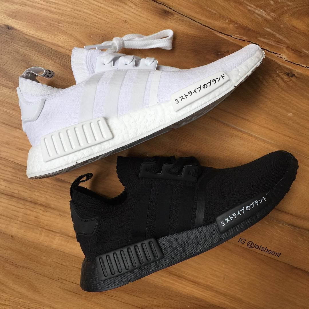 Adidas NMD R1 PK Triple White & Black, Please Stop With The