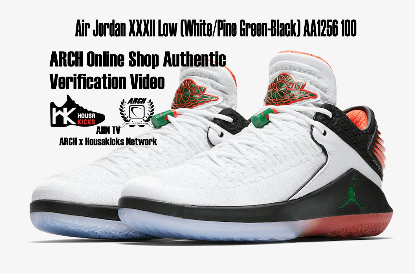 jordan xxxii low white