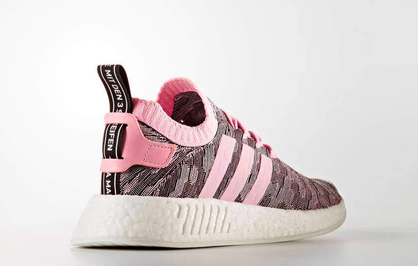 competitive price f9265 d5f31 adidas NMD R2 Primeknit Women s BY9521