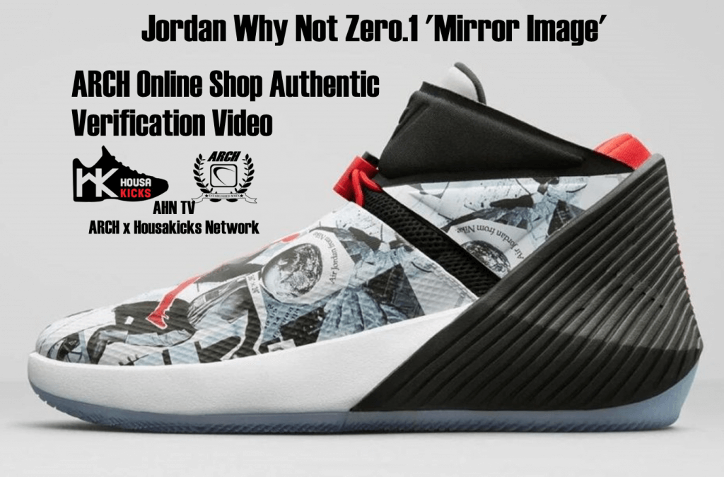 brand new 878aa e1cfc Jordan Why Not Zer0.1 Mirror Image  Authentic Verification