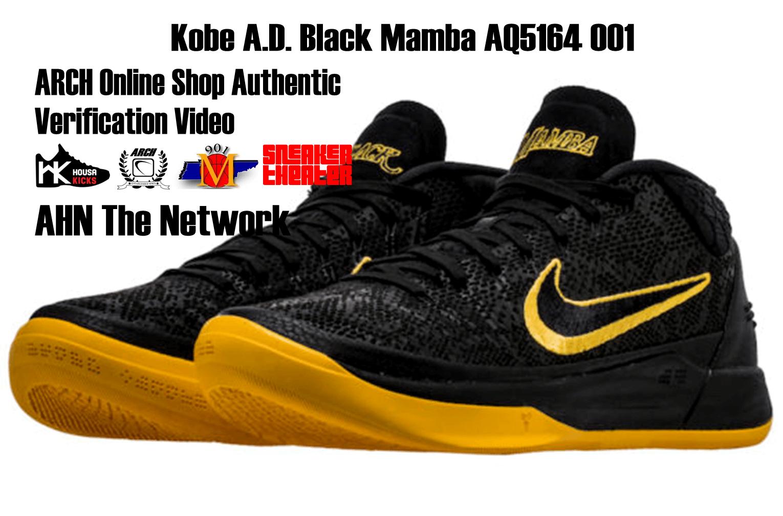"Nike Kobe AD BM ""Black Mamba"" | Authentic Verification"