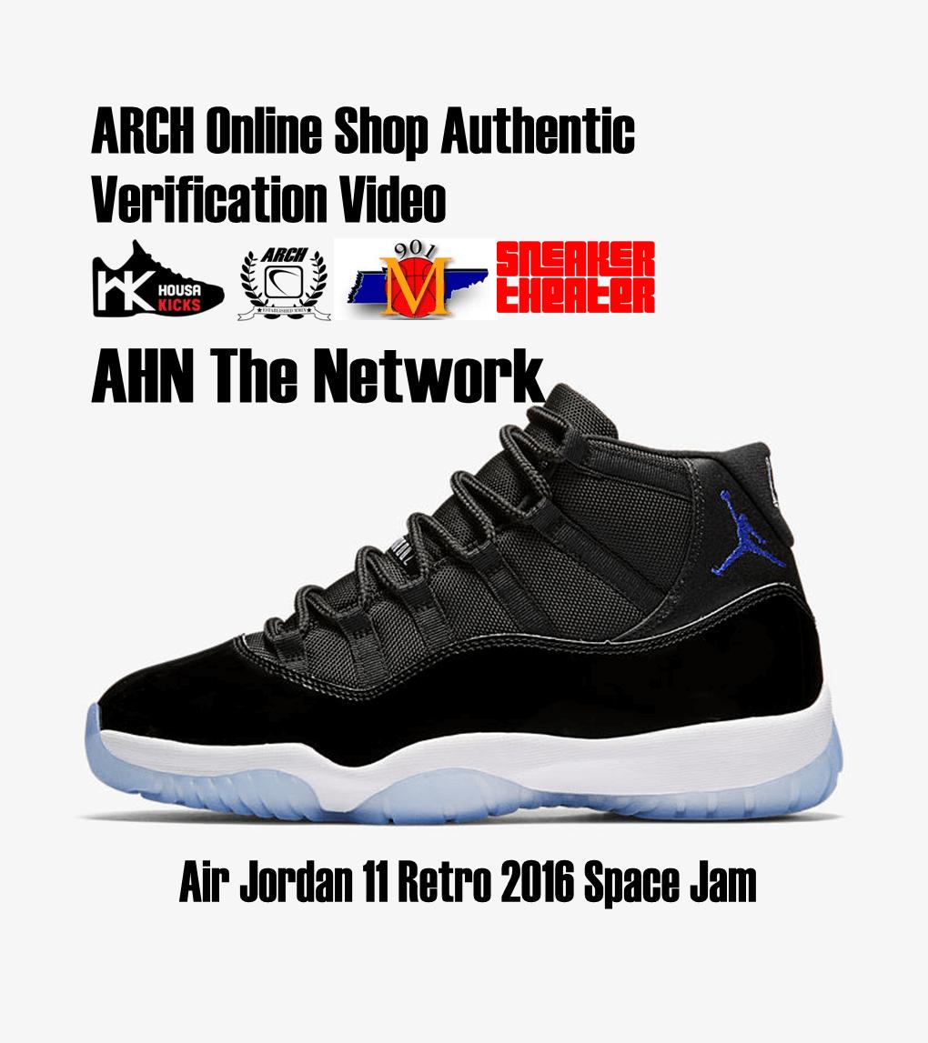 check out 794c3 c2a45 Air Jordan 11 Retro 'Space Jam' 2016 | Authentic ...