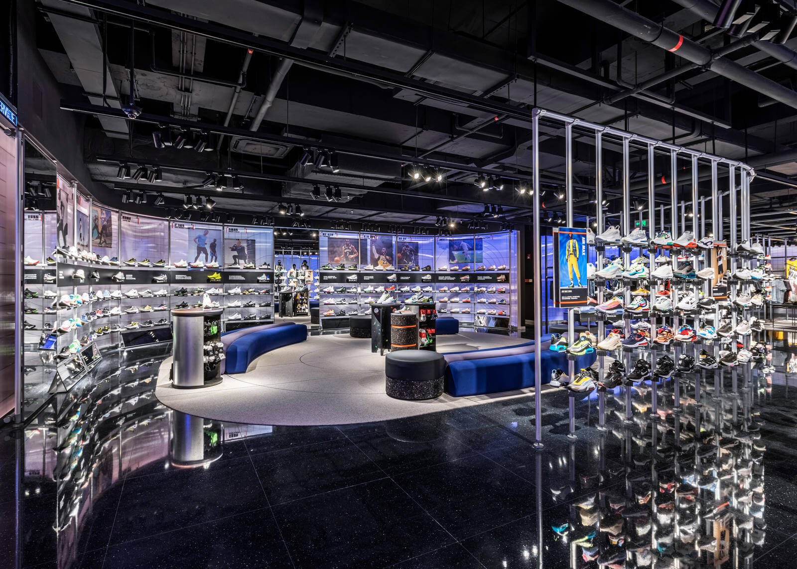 nacido balcón parcialidad  Nike Rise Retail Concept Begins and Will Expand in 2021 | In-Store  Personalized Experience for the Digital Consumer – ARCH-USA